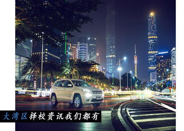 廣州VS深圳,國際化教育到底哪個地區更勝一籌呢?