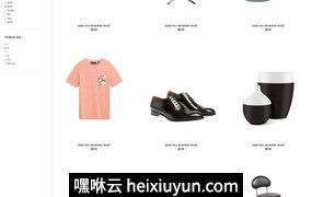 简约时尚电子商务百货购物详情页PSD网页模板Better Shop Ecommerce 08