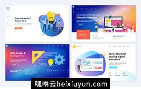 现代网络技术网站落地页ui矢量插图模版素材 Set of website template designs