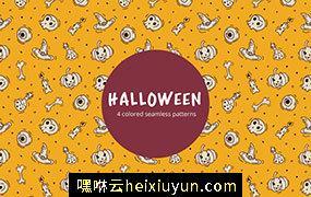 万圣节个性无缝拼接图案 Halloween Vector Free Seamless Pattern