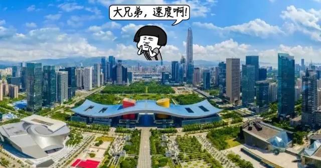 經濟特區40周年,深圳人的教育發生了哪些改變?