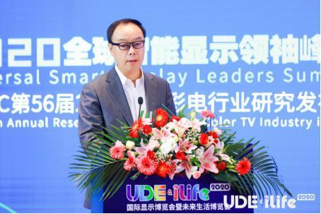图:国家服务贸易创新发展引导基金首席运营官 李湘海