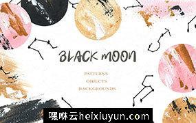 宇宙星空水彩剪贴画素材合辑 Black Moon clipart #3174420