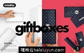 高品质礼品盒设计素材Gift Box Mockup Set #2011309