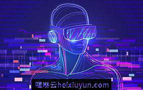 未来科技感VR人工智能科技ai矢量插画