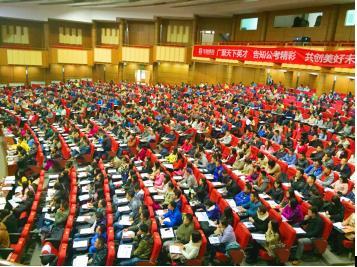 华图教育:2021年国家公务员考试公告透露出哪些新趋势