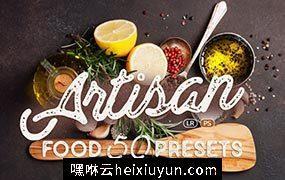 高品质的高端食物预设artisan-food-presets #292134
