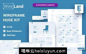【Ecommerce篇】完整的电商网页平台线框原型库UI工具包 Wireland for Ecommerce
