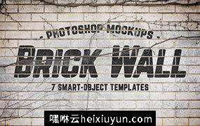 都市丛林砖墙logo标志Mockups PSD木板 Urban Jungle Brick Wall Mockups Volume 1