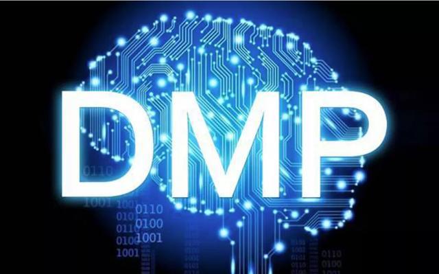 风靡营销圈的CDP、CRM、DSP、DMP,你真正搞懂了吗?