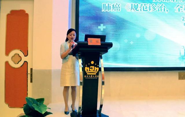 中国医药教育协会肺部肿瘤专业委员会肺癌规范化诊治示范中心(COE)项目落户常州市第二人民医院