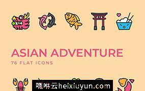 独特的东方文化精神彩色图标免费下载 Asian Adventure Flat Icons Kit