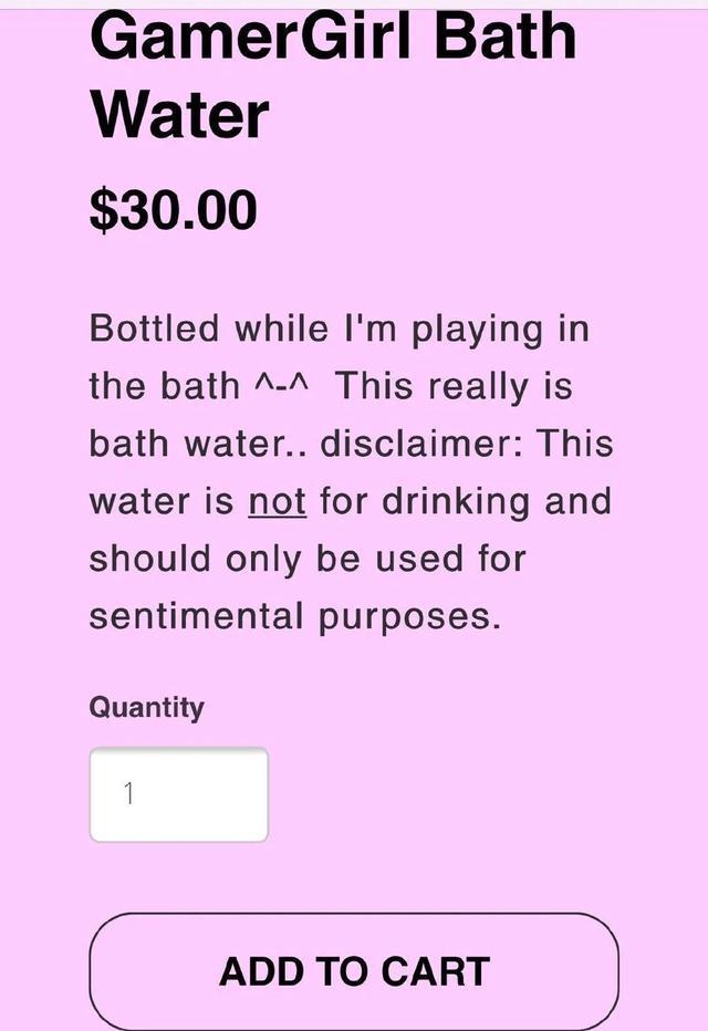 英国二次元网红叫卖原味洗澡水,200一瓶还有人抢着买…