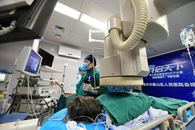 全国青年 ERCP 大赛西部总决赛打响  重庆市璧山区人民医院医生陶锐斩获冠军