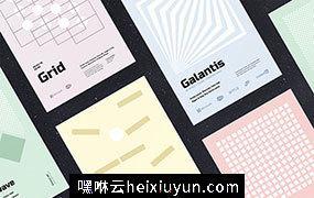 简约几何概念海报素材 Minimalistic Geometry: Poster Templates