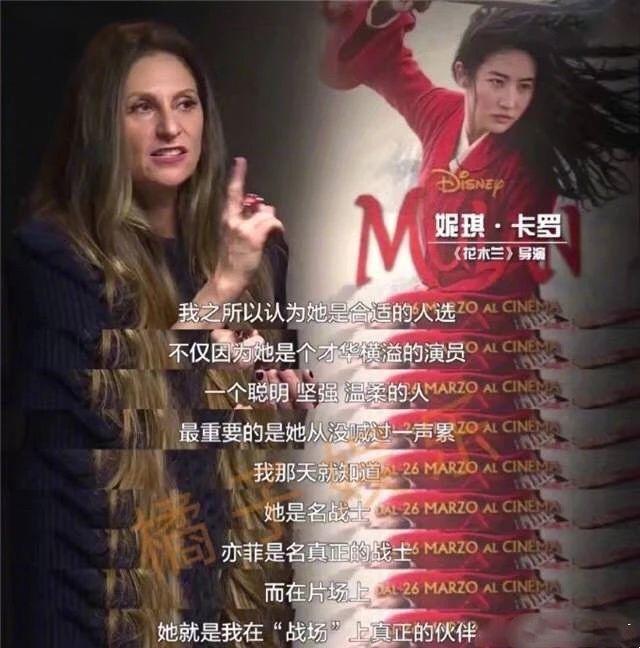 14亿巨资拍出的《花木兰》,被刘亦菲毁了?