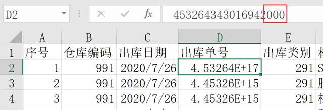 如何用Excel和WPS打开CSV格式文件不乱码