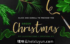 手绘水彩绿色植物装饰素材 Green-Christmas-DIY-Creator-Kit-EU #383582