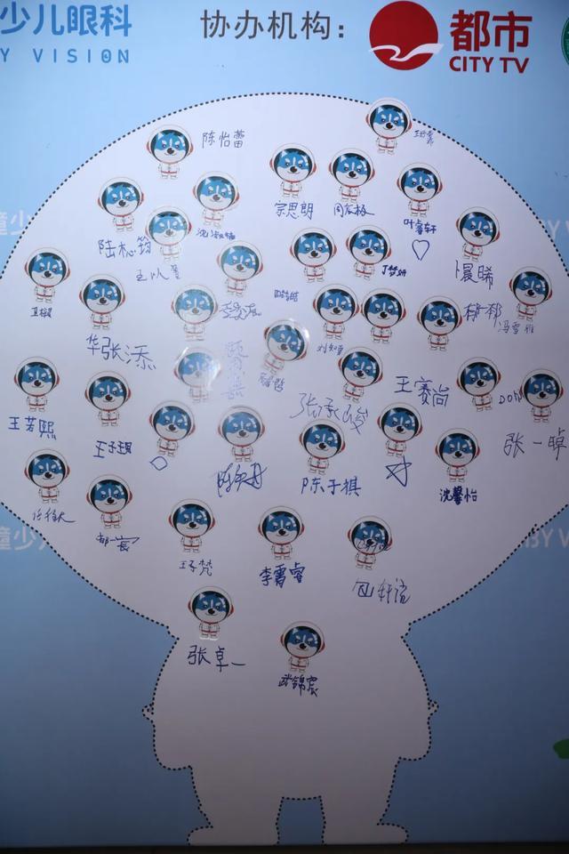 瞳庆周年,贝贝伴你成长!
