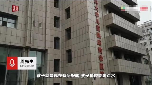 哈尔滨遭邻居侵害女童苏醒 但还未脱离危险期