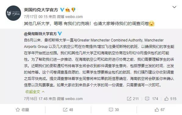 英国迎来最热申请季?中国留学生录取人数突破历年纪录