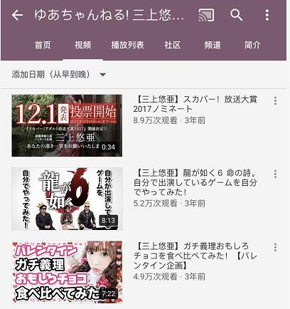 """三上悠亚宣布搞潮牌,现在""""动作片""""演员都这么不务正业?"""
