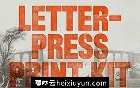 复古纹理特效PSD分层素材 Letterpress Print Kit