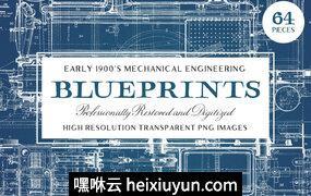 机械工程蓝图Vintage Mechanical Blueprints #2850538