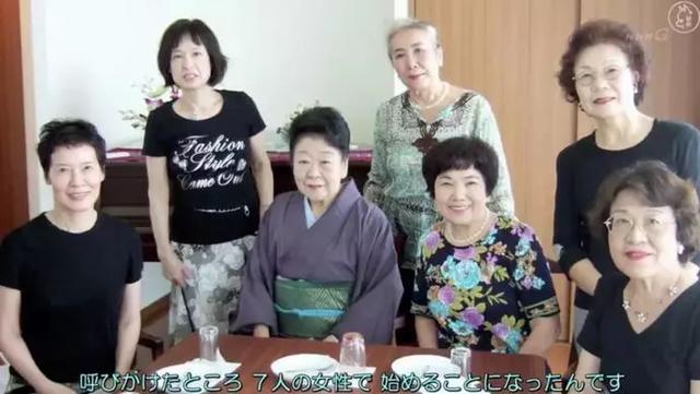 被催婚后,她找了6个单身女人同居