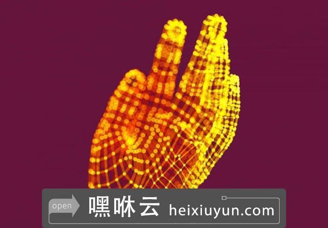 嘿咻云-红色科技感数码粒子抽象手动作矢量元素