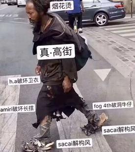 成都太古里街拍火爆外网,当地老哥辣妹儿太敢穿了…