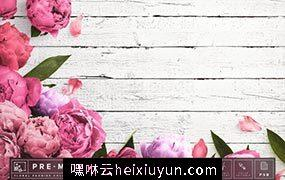 牡丹花场景样机模板 Floral Peonies Mockup Scene #2339180