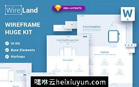 【Web篇】完整的网页线框原型库UI工具包 Wireland for Web