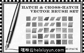 钢笔针管笔矢量笔刷素材 Hatch and Cross-Hatch Brushes