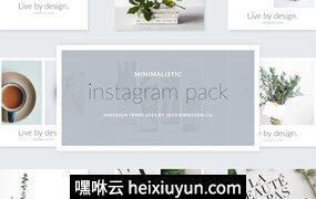 9个现代极简的Instagram模板下载Modern Minimal Instagram Bundle