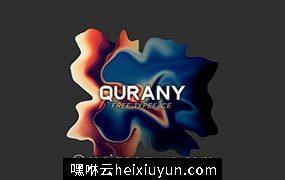 一款创意艺术英文字体Qurany Free Font Family