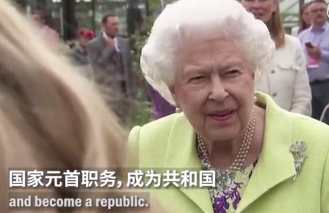 英女王地位將被取消是怎么回事? 英女王的私人官???