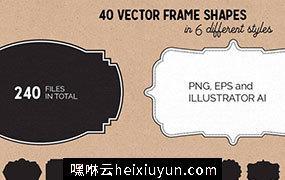40款矢量边框图形素材 40-Frame-Shapes-(Volume-1)