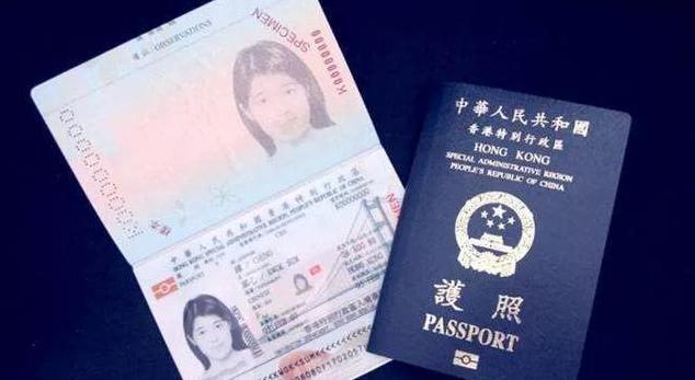 拿香港身份的2种方式 没想到这个身份竟然价值千万!
