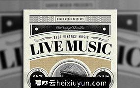 老式怀旧音乐会海报宣传模板 Old Vintage Music Flyer#639796