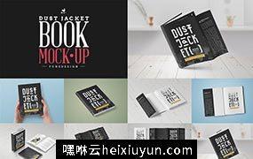 防尘套版书籍模型 Dust Jacket Edition Book Mock-Up #142190