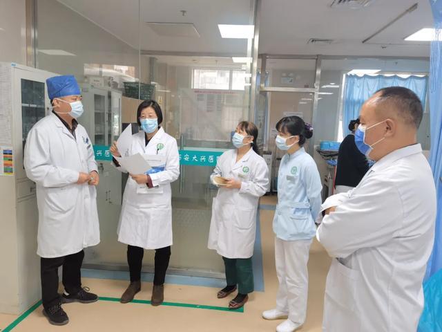 西安大兴医院胸痛中心接受省级联盟专家预检