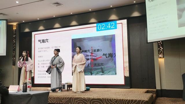 眉山市中医医院护士荣获「四川省护理学会科普演讲比赛」一等奖!