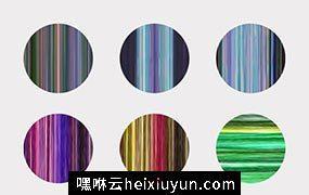 彩色时尚线条底纹纹理背景素材color-stripes