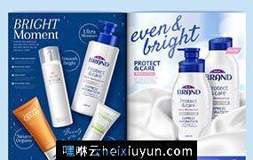 Beauty news 化妆品画册设计【韩国高端】矢量模板 #009