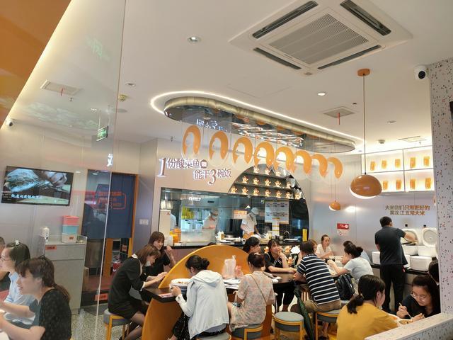 广告|2020中国餐饮加盟榜公布:鱼你在一起成为酸菜鱼快餐品类唯一入榜品牌