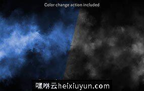 50个高品质的虚幻梦龙烟雾覆盖物滤镜叠加背景纹理素材