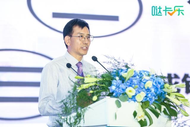 中国城市和小城镇改革发展中心政策研究部副主任张新民