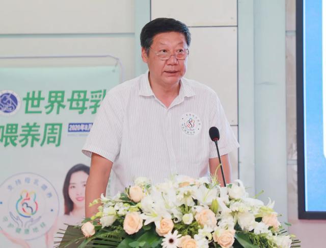郑大三附院开展「支持母乳喂养,守护健康地球」系列母乳喂养周活动