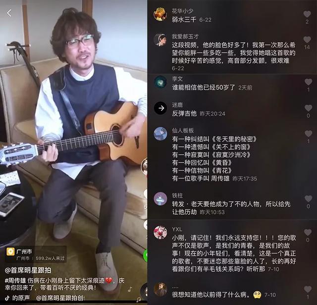 周传雄时隔5年再发新歌,00后根本不知道他有多厉害!